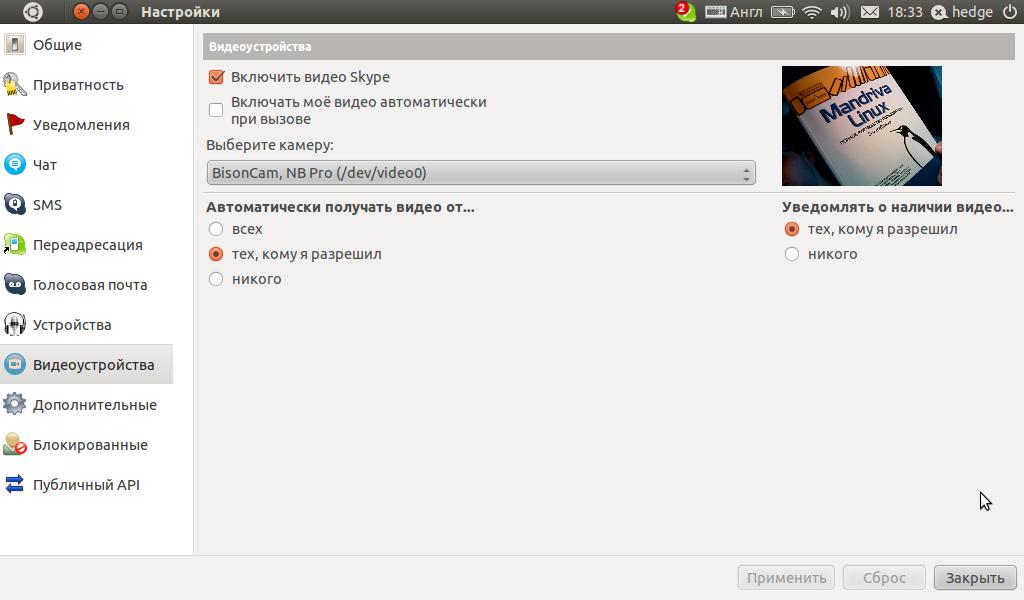 http//stopLinux.org.ru/uploads/images/Ubuntu-11.04/008.png