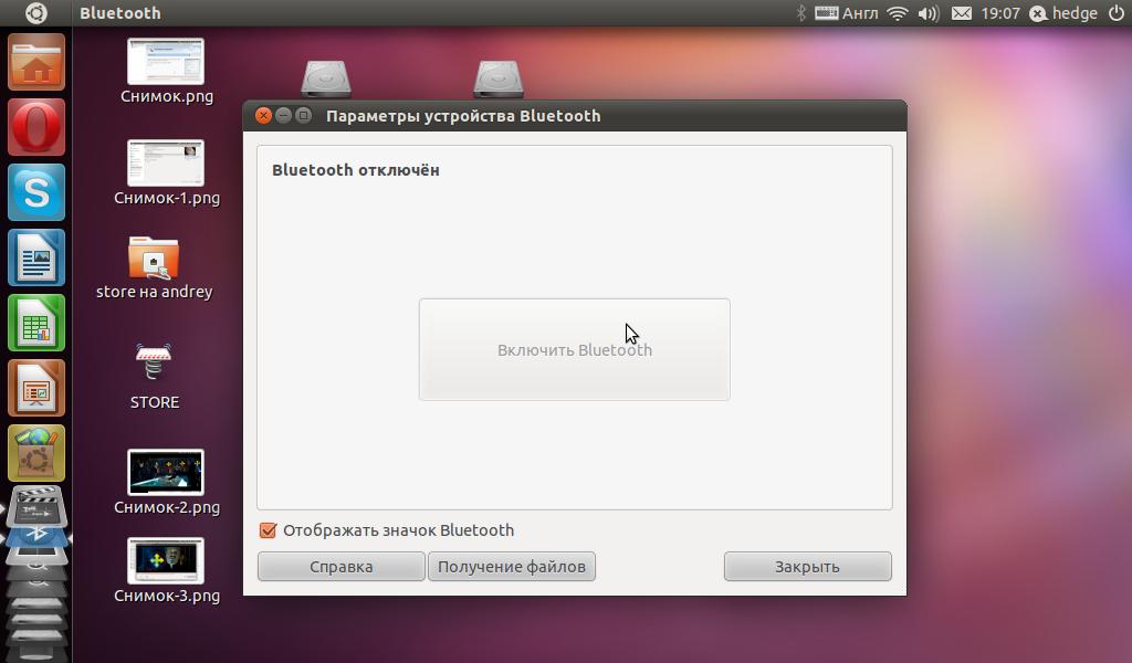 http//stopLinux.org.ru/uploads/images/Ubuntu-11.04/013.png