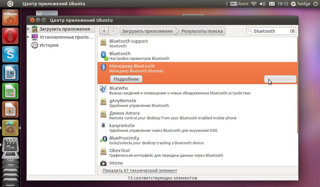 http//stopLinux.org.ru/uploads/images/Ubuntu-11.04/014.png