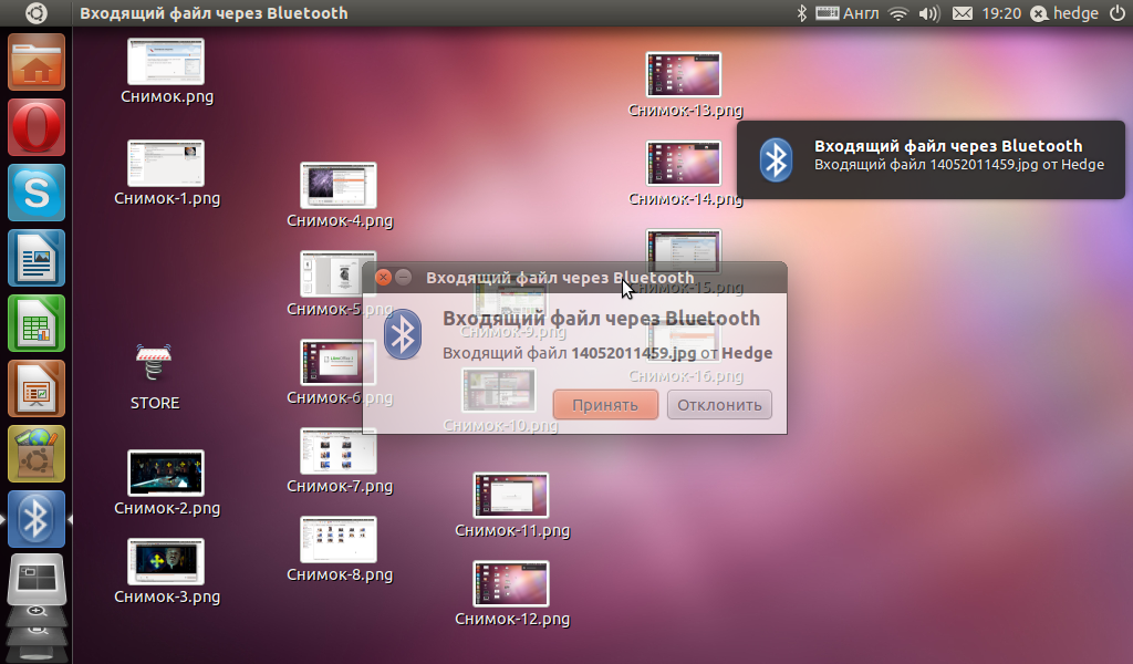 http//stopLinux.org.ru/uploads/images/Ubuntu-11.04/015.png