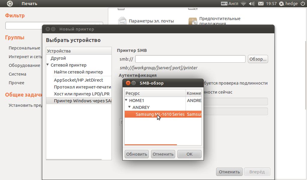 http//stopLinux.org.ru/uploads/images/Ubuntu-11.04/020.png