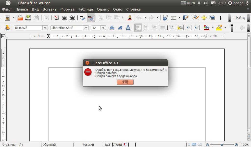http//stopLinux.org.ru/uploads/images/Ubuntu-11.04/022.png