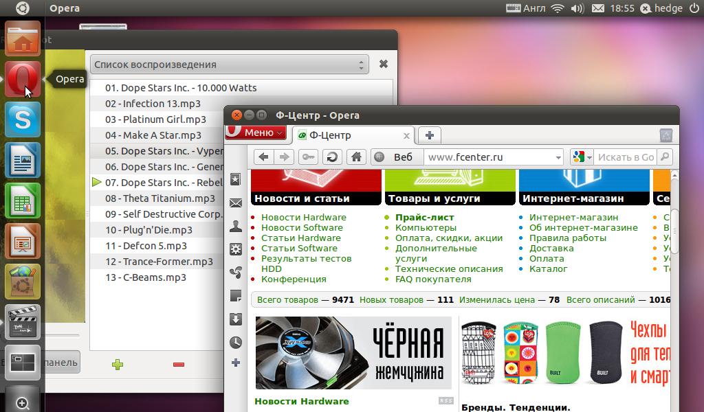 http//stopLinux.org.ru/uploads/images/Ubuntu-11.04/023.png