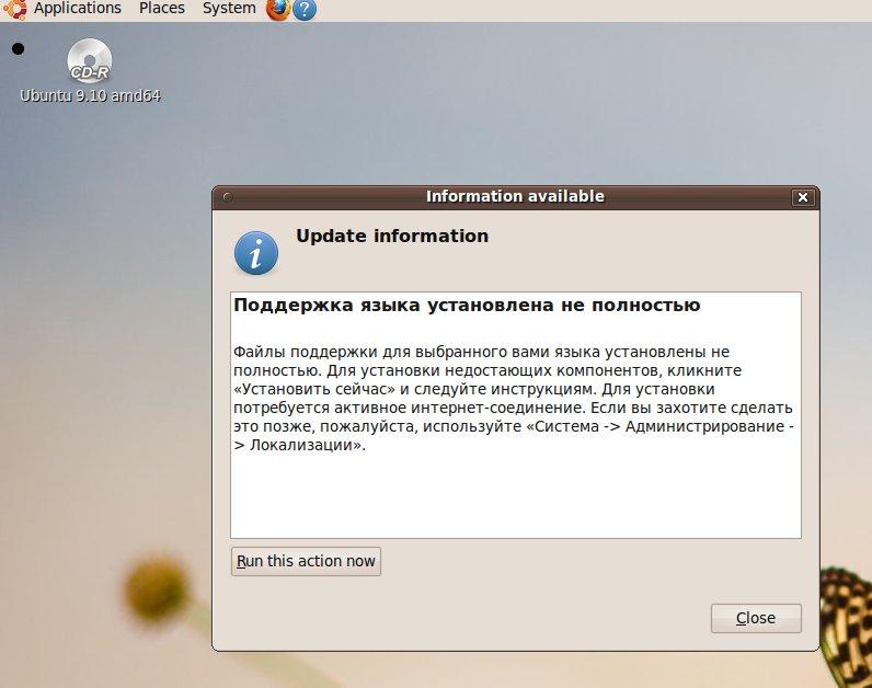 http//stopLinux.org.ru/uploads/images/Ubuntu-9.10-install/1.jpg