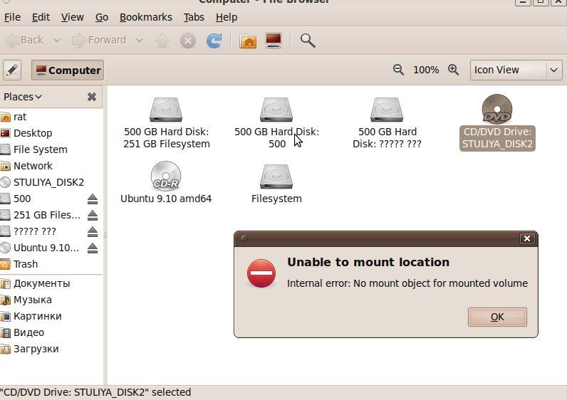 http//stopLinux.org.ru/uploads/images/Ubuntu-9.10-install/10-1.jpg