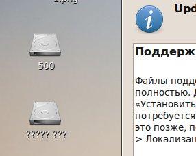 http//stopLinux.org.ru/uploads/images/Ubuntu-9.10-install/2.jpg