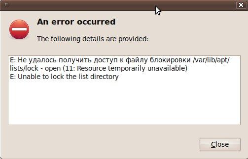 http//stopLinux.org.ru/uploads/images/Ubuntu-9.10-install/5.jpg