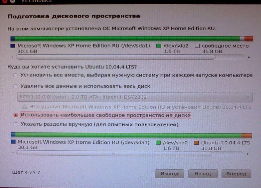 http//stopLinux.org.ru/uploads/images/Ubuntu-LTS-10.04.04/002_s.jpg