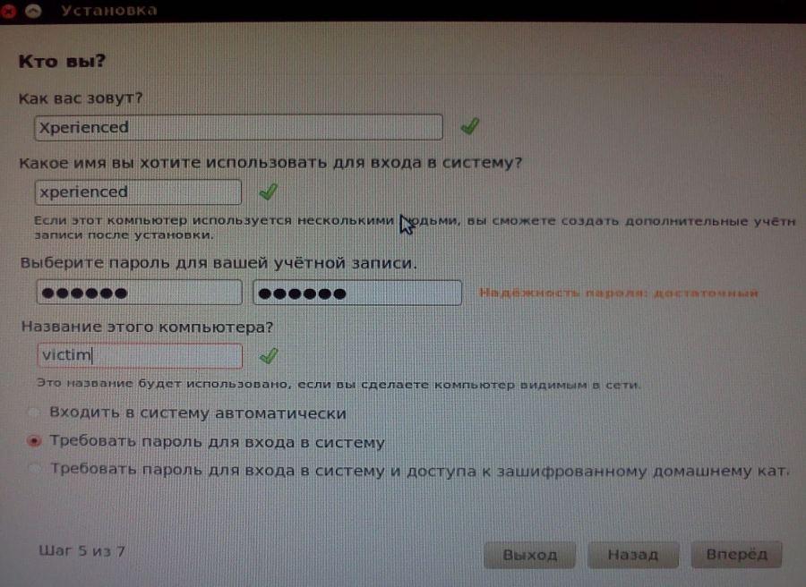 http//stopLinux.org.ru/uploads/images/Ubuntu-LTS-10.04.04/003_s.jpg