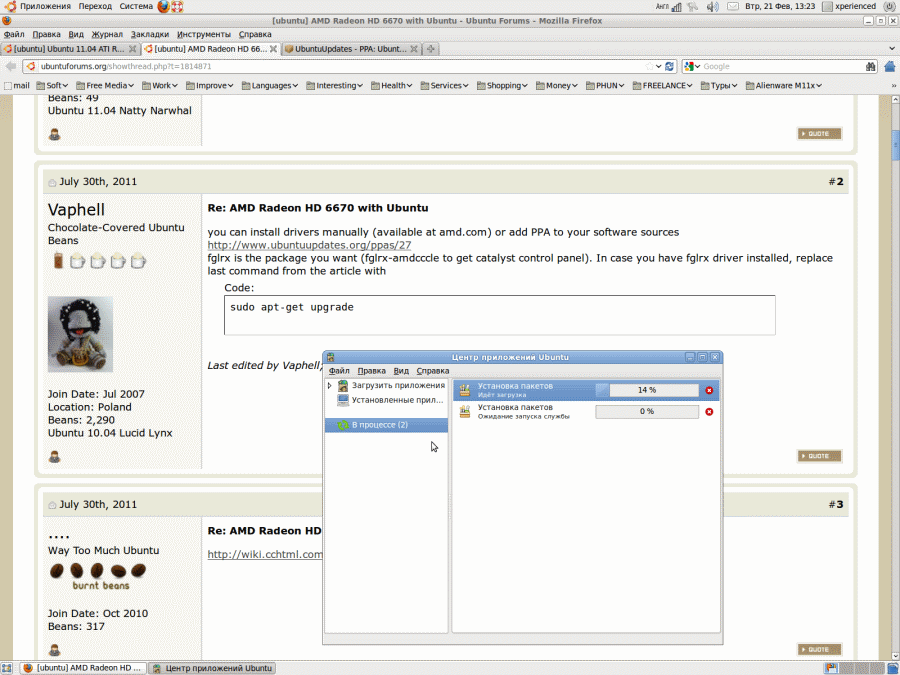 http//stopLinux.org.ru/uploads/images/Ubuntu-LTS-10.04.04/005-1_s.png