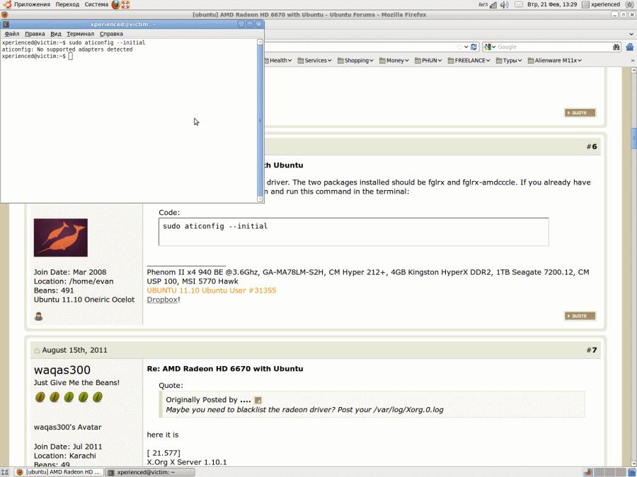 http//stopLinux.org.ru/uploads/images/Ubuntu-LTS-10.04.04/006_s.png
