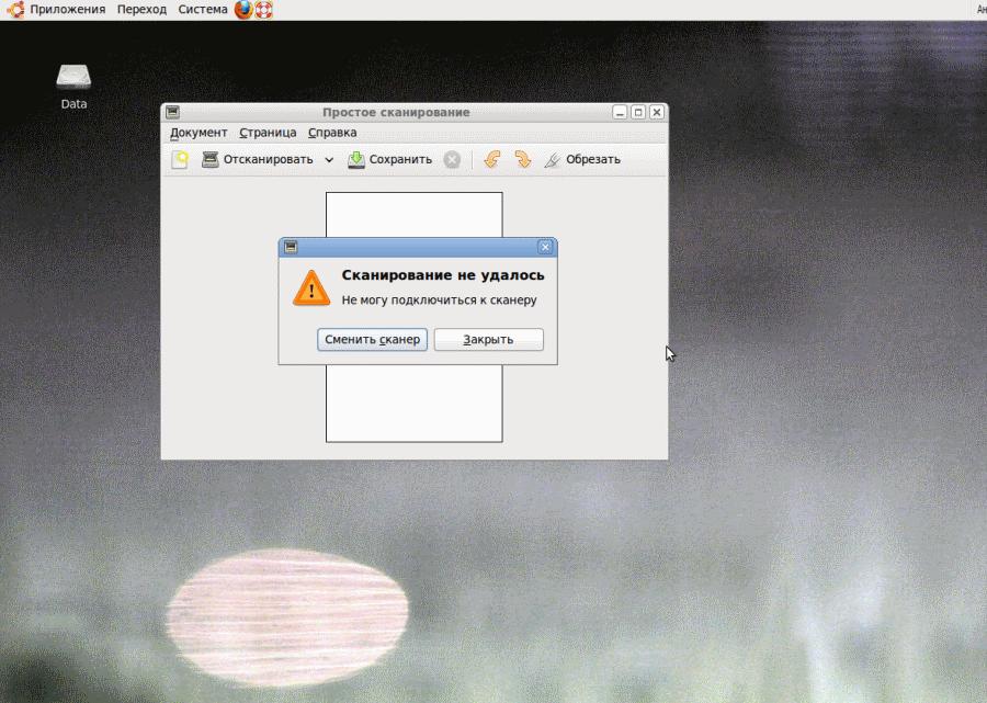 http//stopLinux.org.ru/uploads/images/Ubuntu-LTS-10.04.04/010_s.png