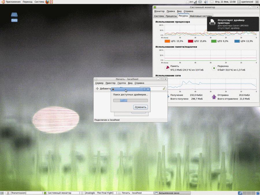 http//stopLinux.org.ru/uploads/images/Ubuntu-LTS-10.04.04/011_s.png