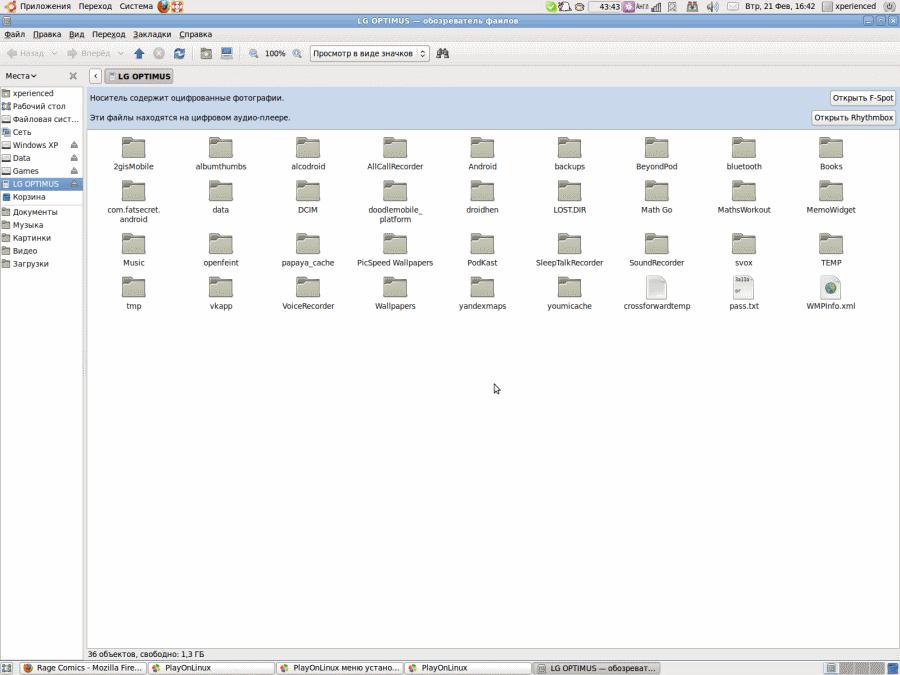 http//stopLinux.org.ru/uploads/images/Ubuntu-LTS-10.04.04/014_s.png