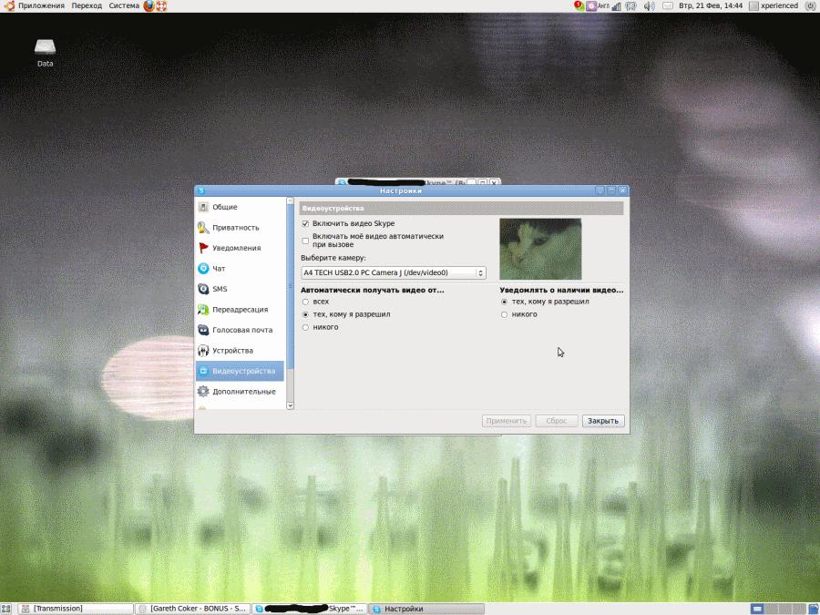 http//stopLinux.org.ru/uploads/images/Ubuntu-LTS-10.04.04/015_s.png