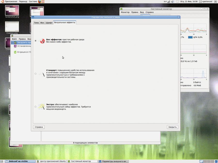 http//stopLinux.org.ru/uploads/images/Ubuntu-LTS-10.04.04/018-1_s.png