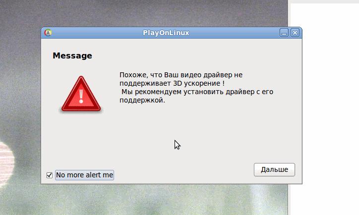 http//stopLinux.org.ru/uploads/images/Ubuntu-LTS-10.04.04/021_s.png