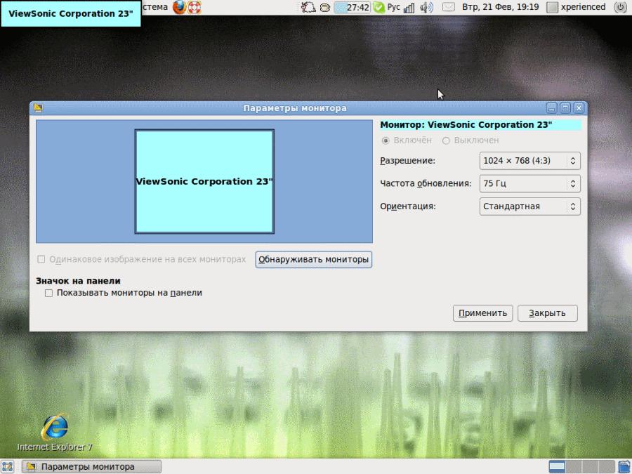 http//stopLinux.org.ru/uploads/images/Ubuntu-LTS-10.04.04/022_s.png