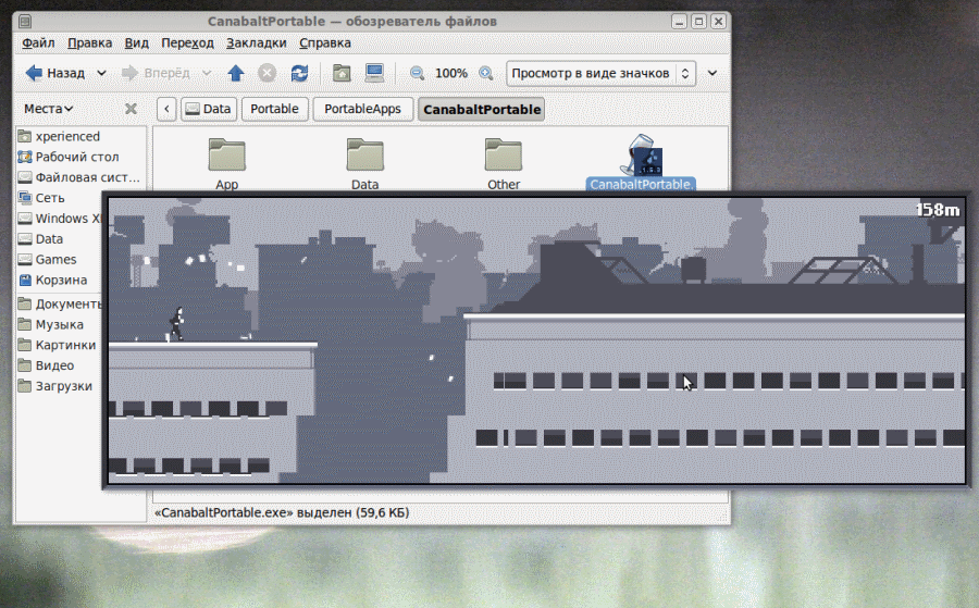 http//stopLinux.org.ru/uploads/images/Ubuntu-LTS-10.04.04/023_s.png