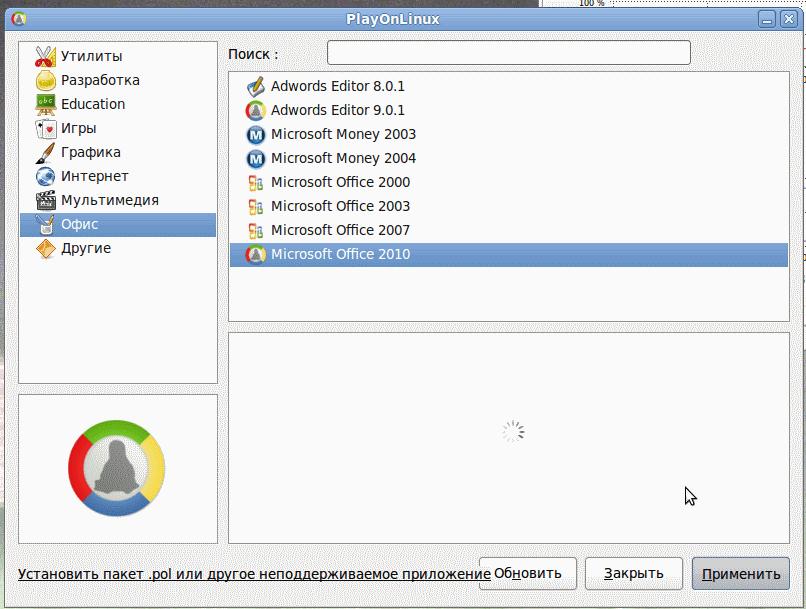 http//stopLinux.org.ru/uploads/images/Ubuntu-LTS-10.04.04/025_s.png