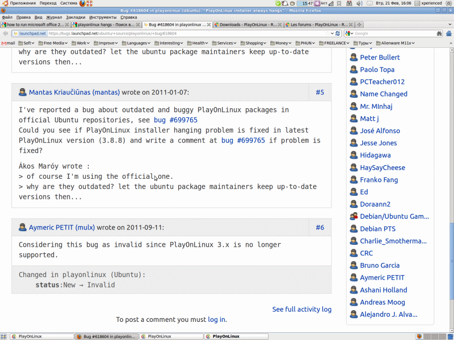 http//stopLinux.org.ru/uploads/images/Ubuntu-LTS-10.04.04/027_s.png