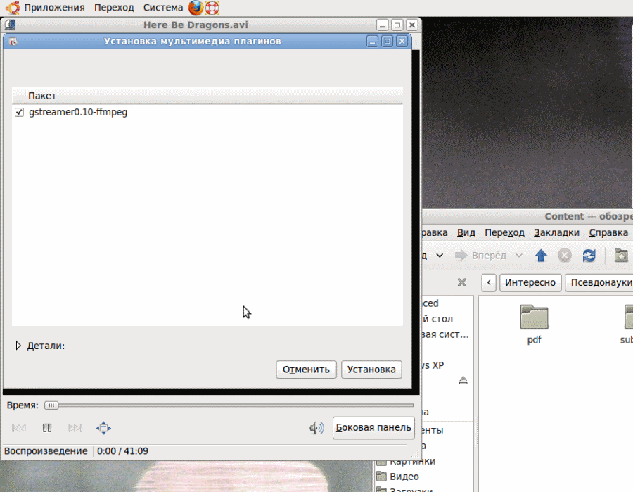 http//stopLinux.org.ru/uploads/images/Ubuntu-LTS-10.04.04/033_s.png