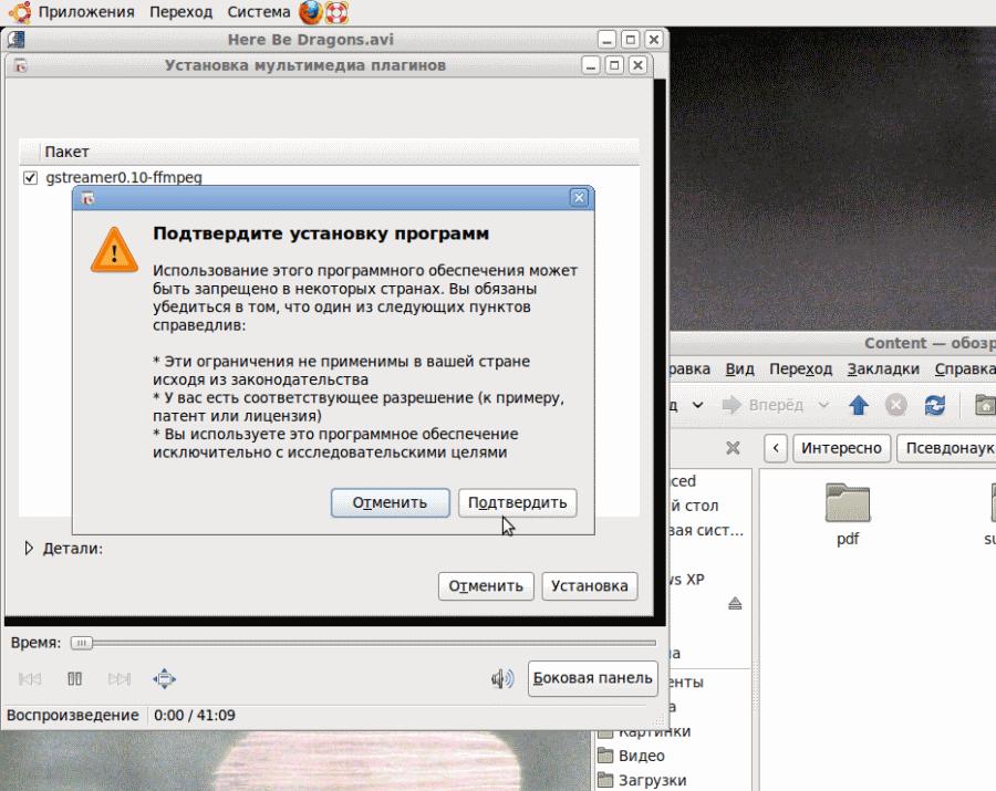 http//stopLinux.org.ru/uploads/images/Ubuntu-LTS-10.04.04/034_s.png