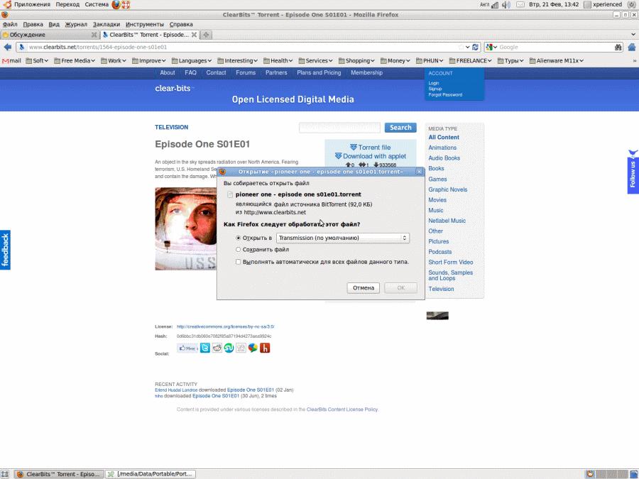 http//stopLinux.org.ru/uploads/images/Ubuntu-LTS-10.04.04/039_s.png