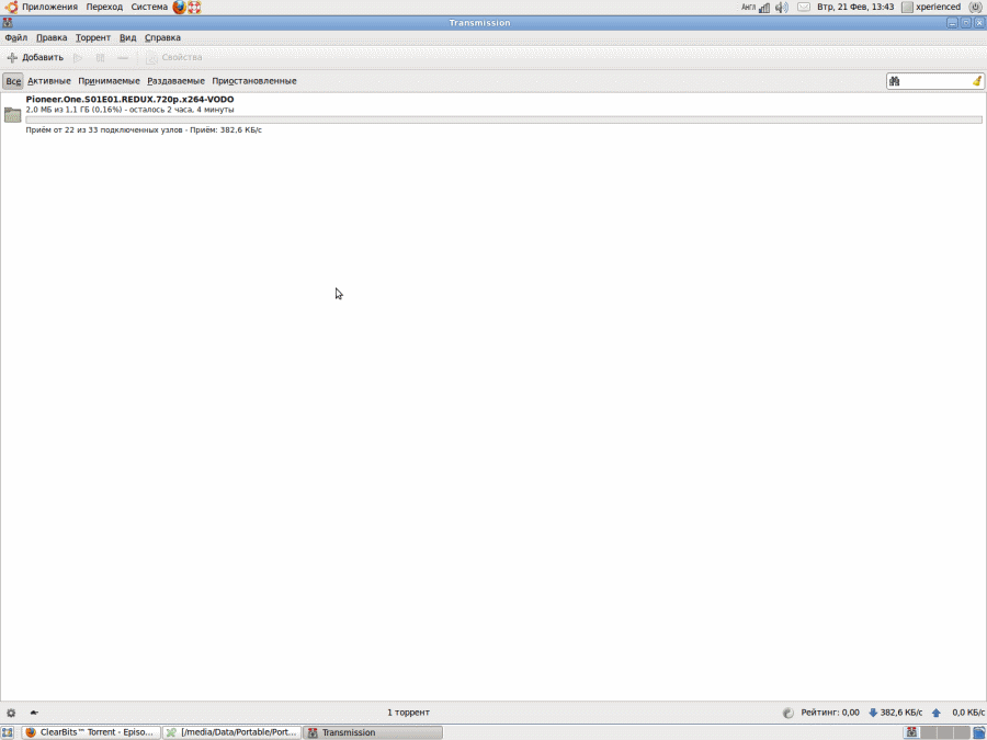 http//stopLinux.org.ru/uploads/images/Ubuntu-LTS-10.04.04/040_s.png