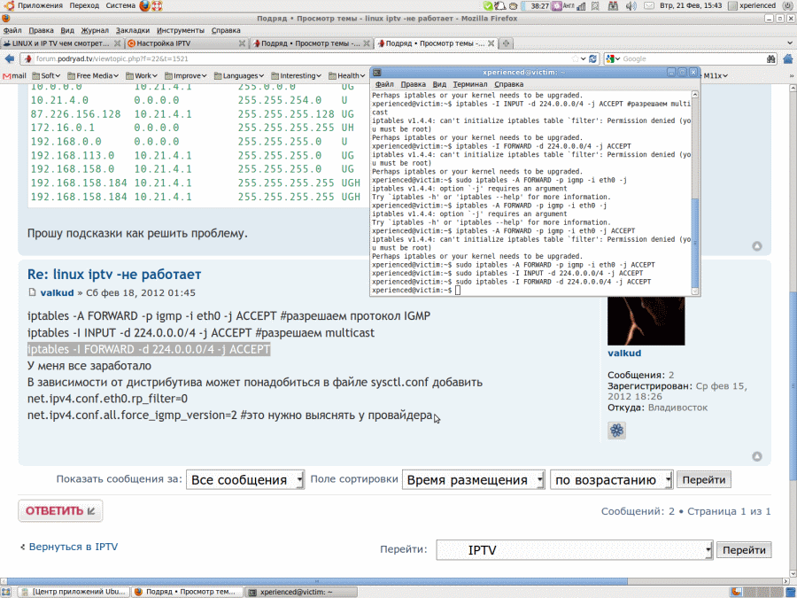 http//stopLinux.org.ru/uploads/images/Ubuntu-LTS-10.04.04/042_s.png