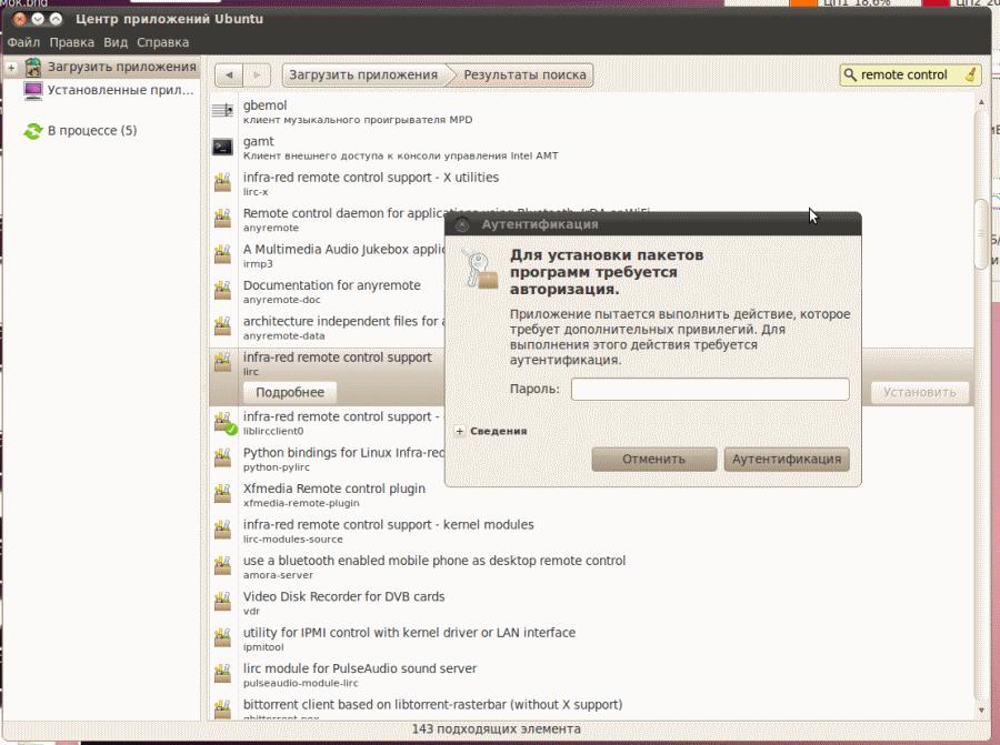 http//stopLinux.org.ru/uploads/images/Ubuntu-LTS-10.04.04/052_s.png