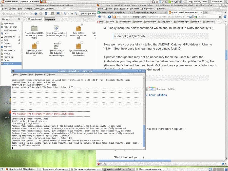 http//stopLinux.org.ru/uploads/images/Ubuntu-LTS-10.04.04/0_s.png
