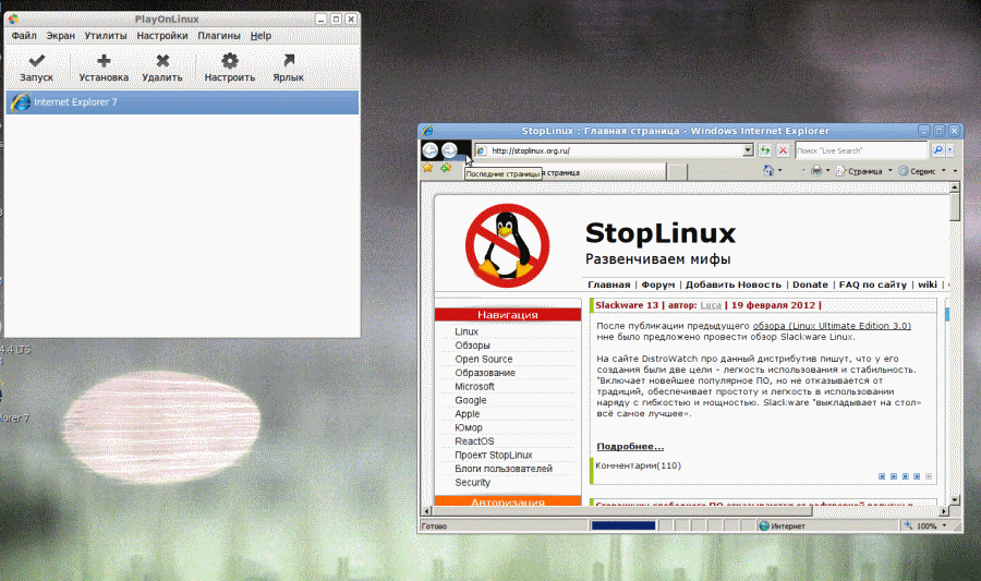 http//stopLinux.org.ru/uploads/images/Ubuntu-LTS-10.04.04/063_s.png