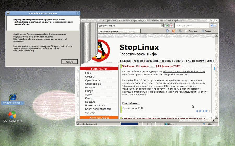 http//stopLinux.org.ru/uploads/images/Ubuntu-LTS-10.04.04/064_s.png