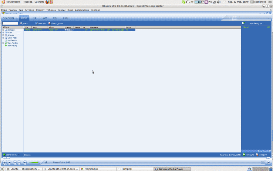 http//stopLinux.org.ru/uploads/images/Ubuntu-LTS-10.04.04/065_s.png