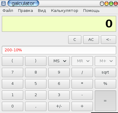 galculator.png (20.67 Kb)