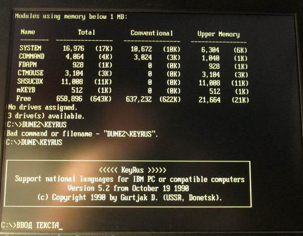 img_2445_result.jpg (101.32 Kb)