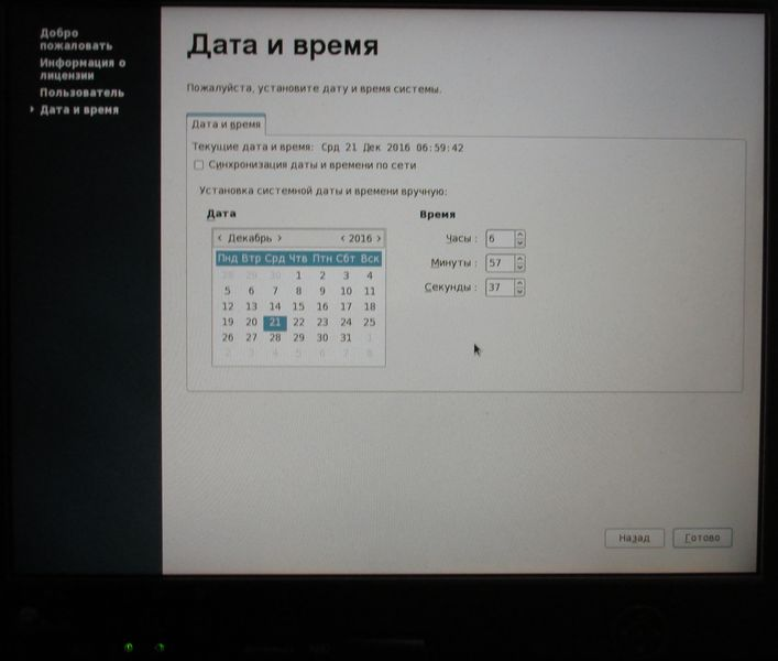 img_2297_result.jpg (44.93 Kb)