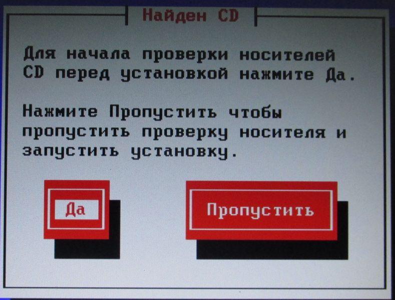 img_2501_result.jpg (80.72 Kb)