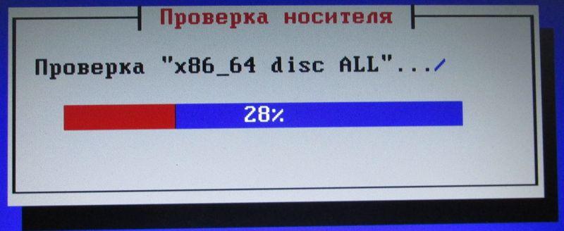 img_2503_result.jpg (44.5 Kb)
