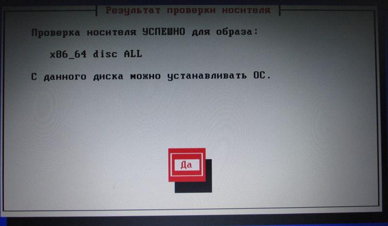 img_2504_result.jpg (45.31 Kb)