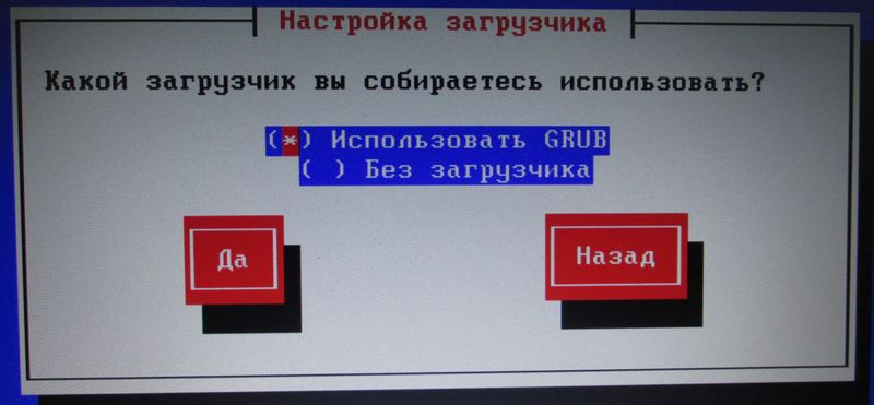 img_2525_result.jpg (50.02 Kb)