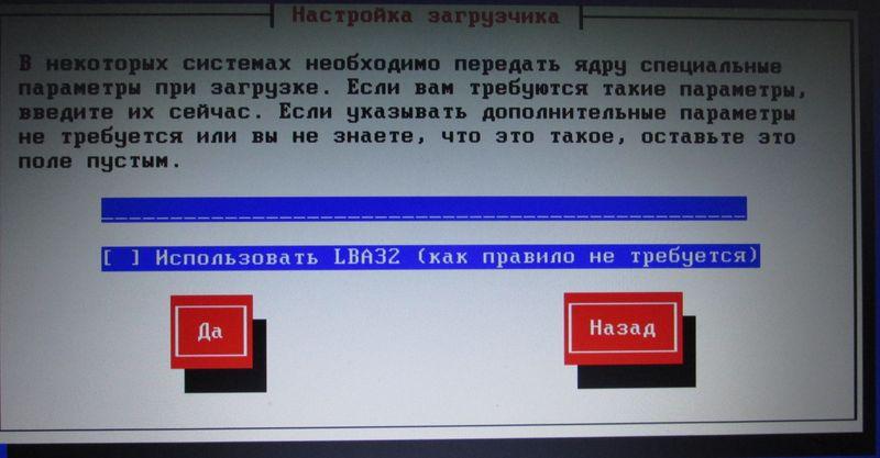 img_2526_result.jpg (58.64 Kb)