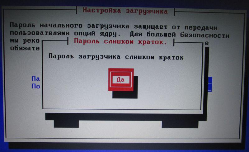 img_2530_result.jpg (60.37 Kb)