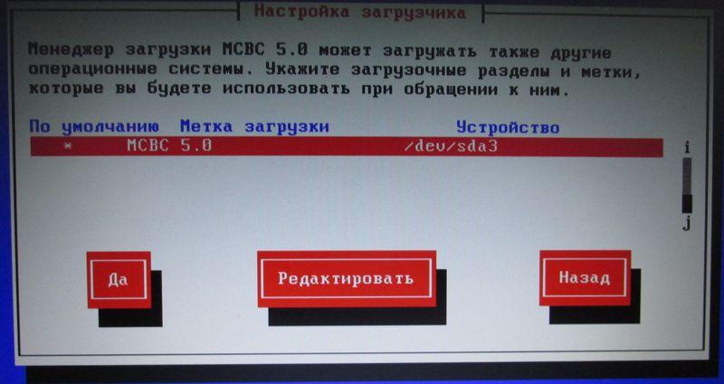 img_2531_result.jpg (55.99 Kb)