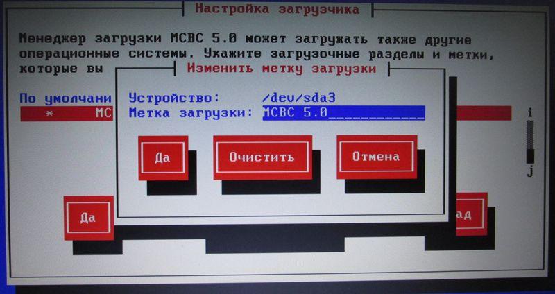 img_2533_result.jpg (66.16 Kb)