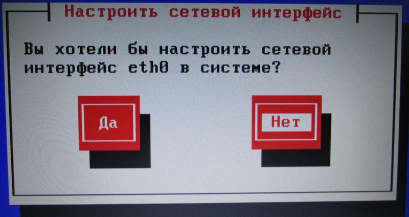 img_2537_result.jpg (56.97 Kb)