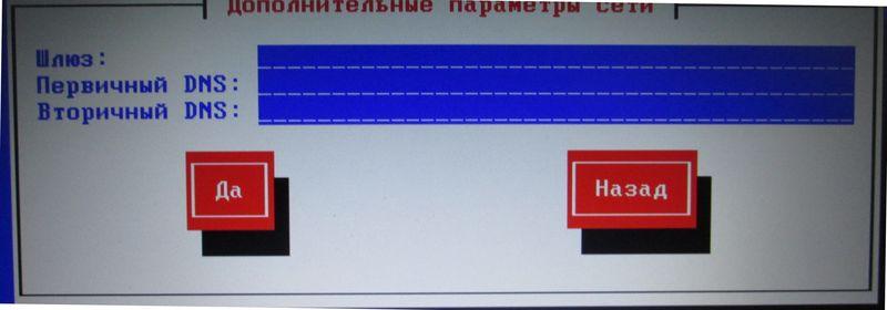 img_2538_result.jpg (38.13 Kb)