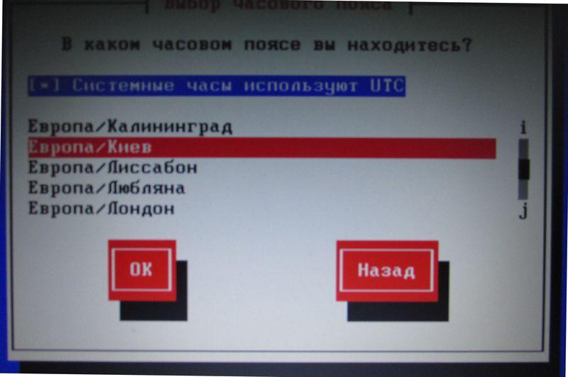 img_2543_result.jpg (53.8 Kb)