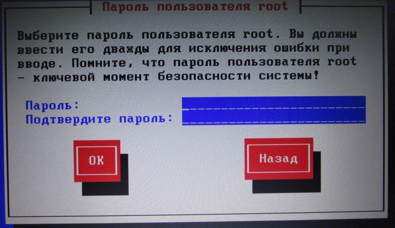 img_2544_result.jpg (68.09 Kb)